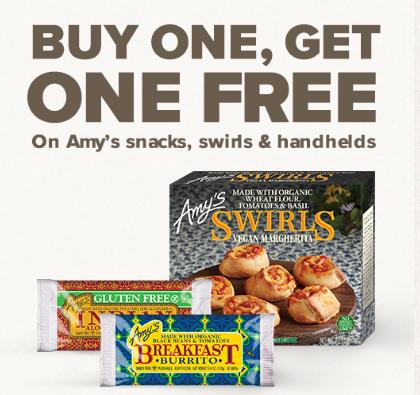 amys target coupons
